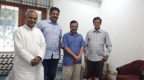 aam-aadmi-party-contest-in-tamil-nadu-local-body-elections