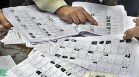 voter-list-correction