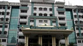 rajiv-gandhi-hospital