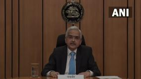 rbi-keeps-key-repo-rate-unchanged-at-4