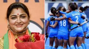 khushboo-tweet-for-indian-women-hockey-team-defeat