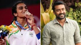 suriya-tweet-about-pvsindhu-victory-in-olympics