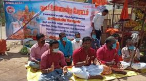 hindu-front-fasts-to-erect-statue-and-mandapam-for-rajendra-chola