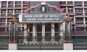 kerala-high-court-stays-state-govt-s-order-to-include-christian-nadars-in-obc-category