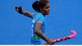 uttarakhand-announces-25-lakh-cash-reward-for-hockey-star-vandana-katariya