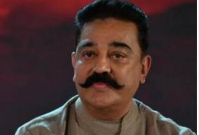 we-will-support-handloom-garments-that-make-people-feel-free-kamal-request