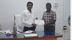 international-asteroid-discovery-project-naranapuram-government-school-teacher-discovers-18-asteroids