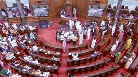 monsoon-session-passing-of-8-bills-in-rajya-sabha-increases-productivity-of-3rd-week-to-24-pc-say-sources