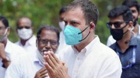 rahul-gandhis-twitter-status-updated-to-locked-after-violation-strike
