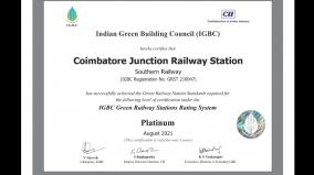 covai-railway-station-gets-platinum-certificate