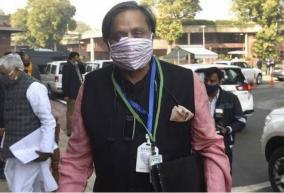 hopeful-it-panel-will-take-up-pegasus-officials-may-have-been-instructed-to-skip-last-meet-says-shashi-tharoor