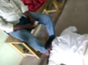 the-case-of-a-village-administration-assistant-who-fell-on-his-feet-a-case-was-registered-against-a-farmer-under-4-sections
