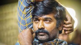 vijay-sethupathi-cameo