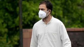 congress-annoyed-with-temporary-suspension-of-rahul-gandhis-twitter-account-will-protest-today