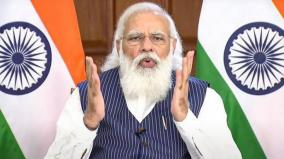 pm-modi-to-chair-un-security-council-debate-today-a-first-for-india