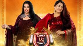 khushboo-brinda-master-to-judge-tamil-show-dance-vs-dance