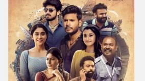 kasada-thabara-movie-will-directly-streaming-in-ott