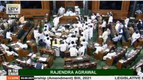 monsoon-session-ls-passes-3-bills-without-discussion-amid-opposition-ruckus