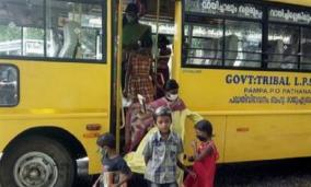 while-schools-remain-shut-this-school-bus-in-kerala-continues-operation