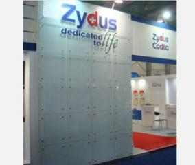 zydus-cadila-likely-to-get-emergency-use-approval-for-its-covid-vaccine-this-week-sources