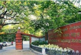 applications-open-for-iit-madras-online-data-science-program-an-early-adopter-of-nep-2020