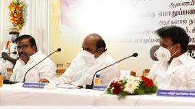 preventive-measures-in-places-where-more-than-5-road-accidents-have-occurred-order-of-the-minister-ev-velu