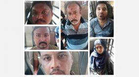 6-arrested-for-allegedly-defrauding-arcot-businessman-of-rs-6-lakh-in-surya-style