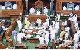 constitution-amendment-bill-in-lok-sabha-to-restore-states-rights-on-obc-list