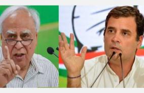 at-sibal-s-dinner-opposition-demands-strong-leadership-in-congress-to-counter-bjp
