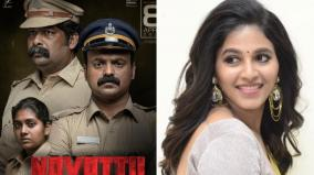 anjali-in-nayattu-remake
