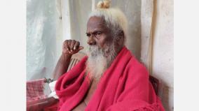 sivanandar-died-in-kerala