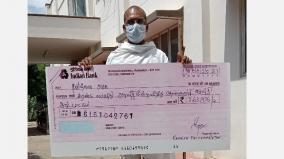 white-paper-a-youth-who-came-to-pay-off-a-family-loan-of-rs-2-63-lakh