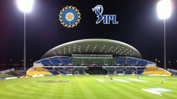 ipl-protocol-balls-hit-for-six-to-be-replaced-sanitised