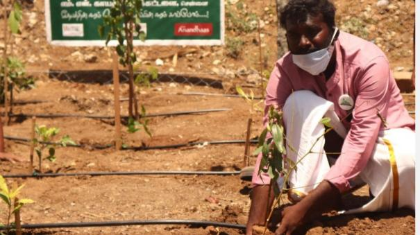 rs-1-8-lakh-award-given-by-the-government-the-youth-who-spent-to-create-adarvanam