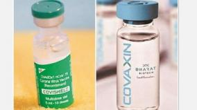 dcgi-accepts-proposal-to-study-mixing-of-covid-19-vaccine-doses-report