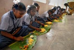 experts-for-extending-midday-meal-scheme-up-to-class-xii