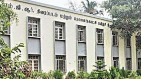 tamil-nadu-govt-m-g-r-film-and-television-institute