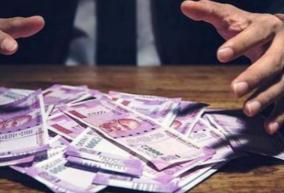 rs-7-48-crore-fraud-against-111-persons-in-sivagangai-district-superintendent-of-police-ordered-to-respond