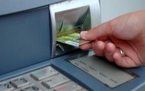 penalty-for-bank-if-no-cash-in-atm