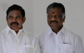 aiadmk-meeting-for-local-body-election
