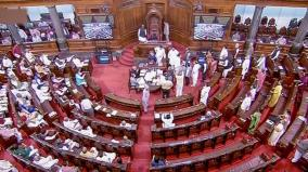 monsoon-session-despite-continuous-disruption-rajya-sabha-passes-2nd-highest-number-of-bills-since-2014