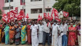 village-panchayats-should-not-be-merged-with-the-corporation-demonstration-in-trichy