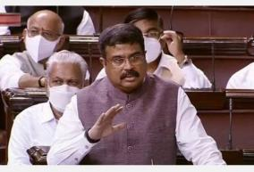 at-least-15-crore-children-youths-out-of-formal-education-system-dharmendra-pradhan