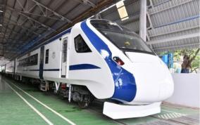 train-18-project