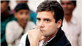 rahul-shown-the-door-from-only-place-he-was-active-bjp-on-his-twitter-account-suspension