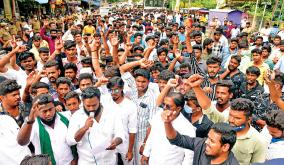 indian-national-league-protest