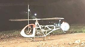 youth-manufactured-helicopter-died