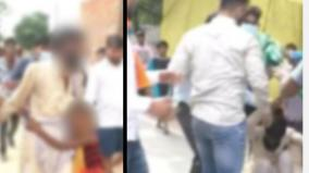 muslim-man-thrashed-ncm-issues-notice-to-kanpur-police-commissioner-seeks-info-on-action-taken