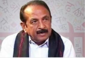 vaiko-on-agriculture-budget
