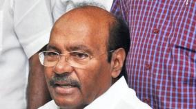 ramadoss-on-agriculture-budget